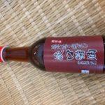 オリジナル商品 淡口醤油 950円(税込み)