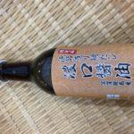 オリジナル商品 濃口醤油 950円(税込み)