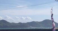 令和元年8/14水、15木、台風10号の影響により欠航が決まりました。